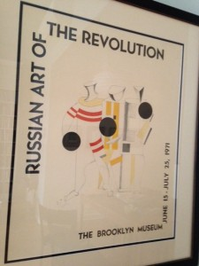 Russian Art of the Revolution